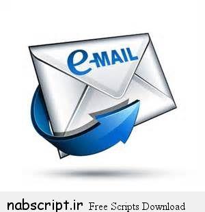 ارسال خودکار مطالب وردپرس به کاربران