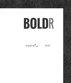 دانلود قالب boldR lite وردپرس