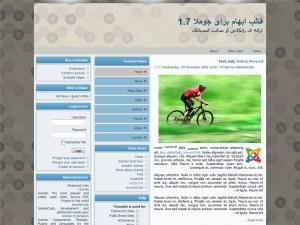 قالب فارسی ابهام برای جوملا