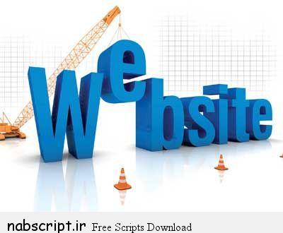 راه اندازی وب سایت کاملا پیشرفته کاملا رایگان