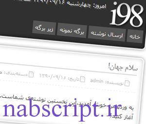قالب سایت ایران 98 برای وردپرس