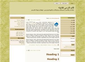 قالب فارسی نقشینه برای جوملا