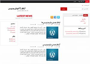قالب فارسی وردپرس رایگان wordpress NewsZeplin