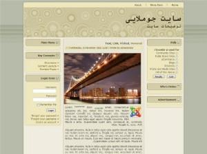 قالب فارسی پرنیان برای جوملا 1.6