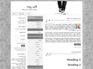 قالب فارسی پیاده برای جوملا