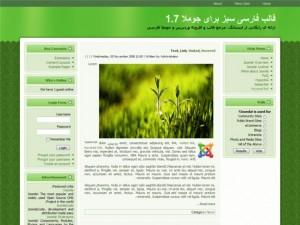 قالب فارسی و رایگان سبز برای جوملا