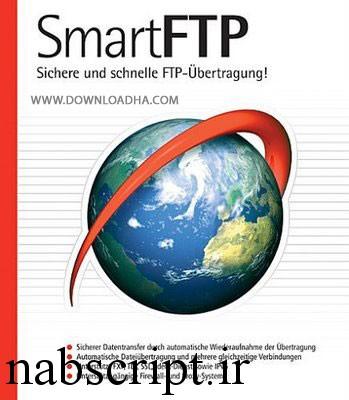 smart downloadha.com ارسال آسان فایل ها و مدیریت هاست ها با Smart Ftp Professional 4.0.1048